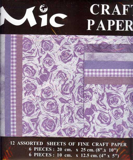 12 Sheets of High Quality Fine Lilac Patterned Craft Paper
